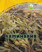 Ламинария (морские водоросли), 50гр