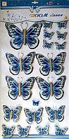 """Набор наклеек """"Бабочки"""" 5D, бело-голубые, 18шт., фото 1"""