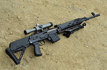 Тюнинг для оружия