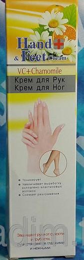 Крем для рук и ног ( ромашка ) - Hand Feet