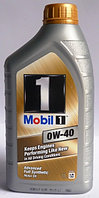 Синтетическое моторное масло Mobil 1™ 0W-40  1 литр