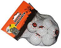 Глазные яблоки-зрачки для Хэллоуина (6 штук)