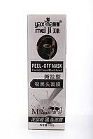 Очищающая черная маска для лица,молоко