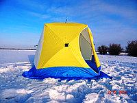 Палатка Куб-2 трехслойная
