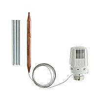Термостатическая головка для коллектора теплых полов 20-50 С