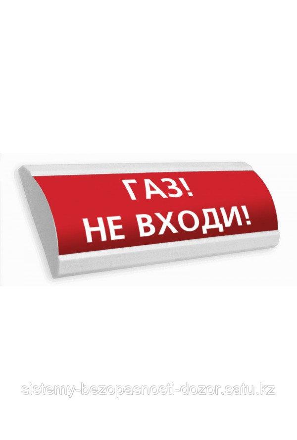 """Люкс-12 """"ГАЗ НЕ ВХОДИ"""""""