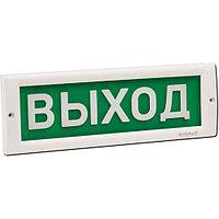 "Кристалл TL-12 ""ВЫХОД"""