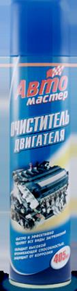 Очиститель двигателя Автомастер 405 мл