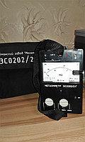 ЭС0202/2Г мегаомметр аналоговый