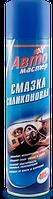 Смазка силиконовая Auto Mobil 210 мл