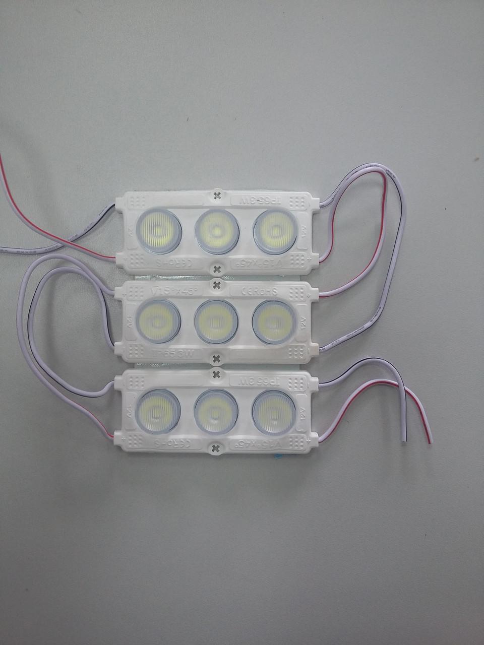 Диоды газовые 3т 7030А2835TD   3W