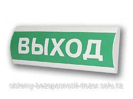 """Табло световое Люкс-12 """"ВЫХОД"""""""