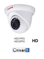 IP-камера с ИК-подсветкой 3 МП