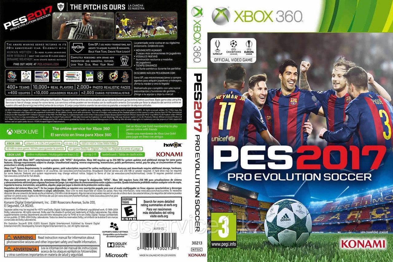 Pro Evolution Soccer 2017 (PES 2017/WE 2017)