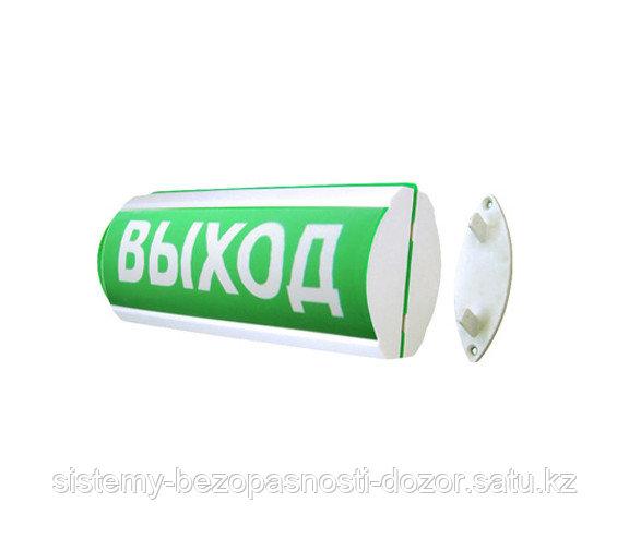 """Табло световое Люкс-12 Д """"ВЫХОД"""""""
