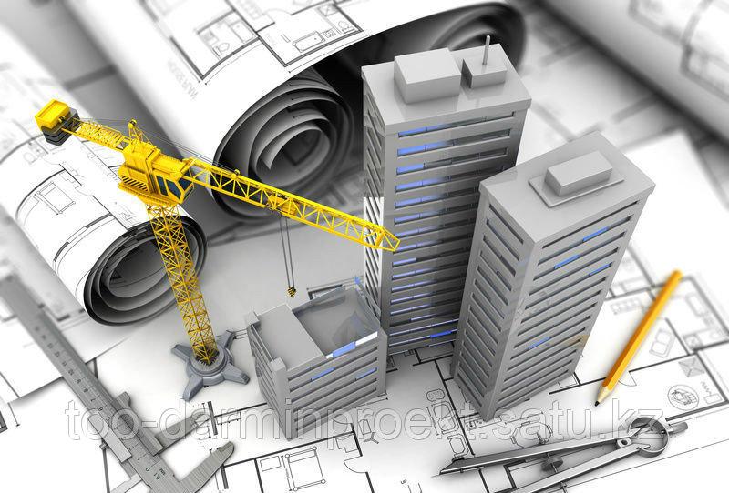 Архитектурное проектирование любой сложности