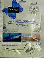 Маска для ног увлажняющая - Dizao