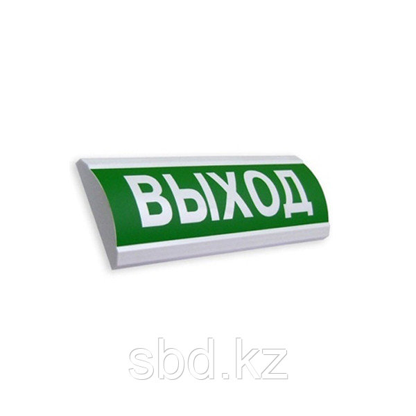 """Табло световое Люкс-220-Р """"ВЫХОД"""" с резервным источником питания в комплекте"""