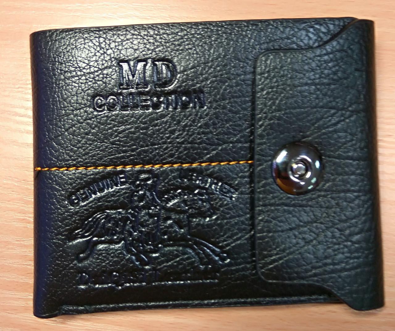 Мужской бумажник , кошелек