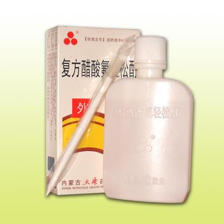 Жидкость от псориаза «Фуфан»