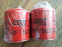 Фильтр топливный Baldwin BF7883 (11708555, P550662)