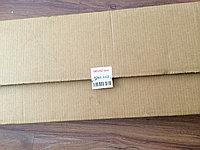 Комплект прокладок ДВС 02931737