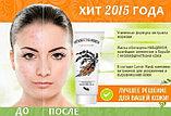Carrot Mask ― маска для лечения проблемной кожи, фото 2