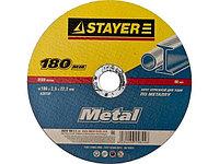 """Круг отрезной абразивный STAYER """"MASTER"""" по металлу, для УШМ, 230х2,5х22,2мм"""