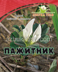 Пажитник (шамбала), плоды, 40 гр