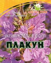 Плакун трава, (дербенник), 40гр