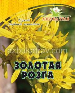 Розга золотая (золотарник), трава, 40гр