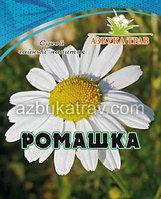 Ромашка, цветы, 30гр