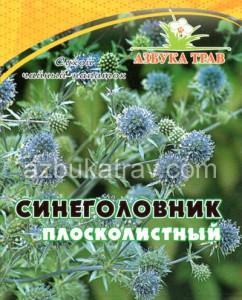 Синеголовник, трава, 30гр
