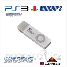 E3 Card Reader (PS3)