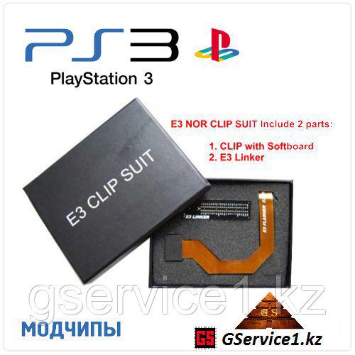 E3 NOR Clip Suit (PS3)