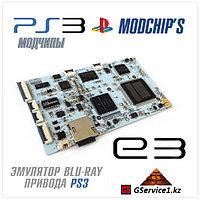 E3 ODE PRO (PS3)