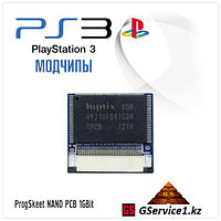 ProgSkeet NAND PCB 1GBit (PS3)