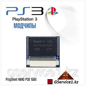 ProgSkeet NAND PCB 1GBit (PS3)