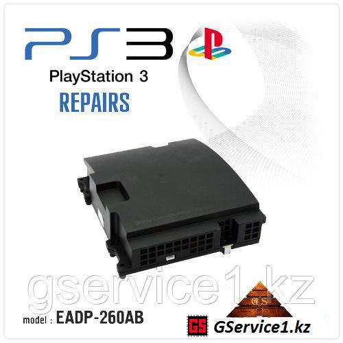 PS 3 Internal Power Supply model EADP-260AB