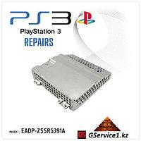 PS 3 Internal Power Supply model ZSSR5391A