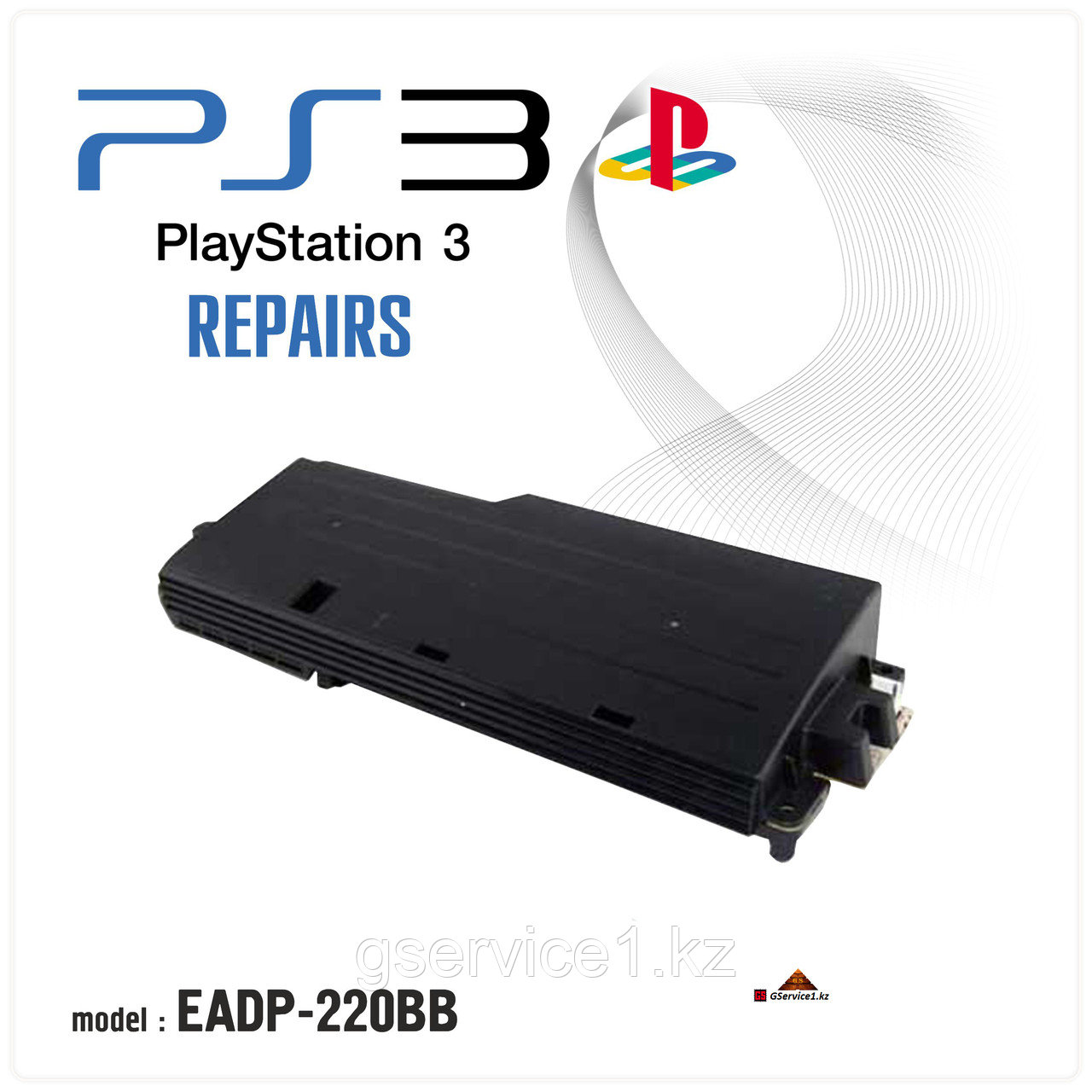 PS 3 Slim Internal Power Supply model EADP-220BB