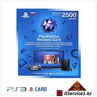 Карта оплаты PlayStation Network (2500 рублей)