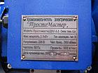 """Кормоизмельчитель ДКУ-0.5 """" ПростоМастер"""", фото 2"""