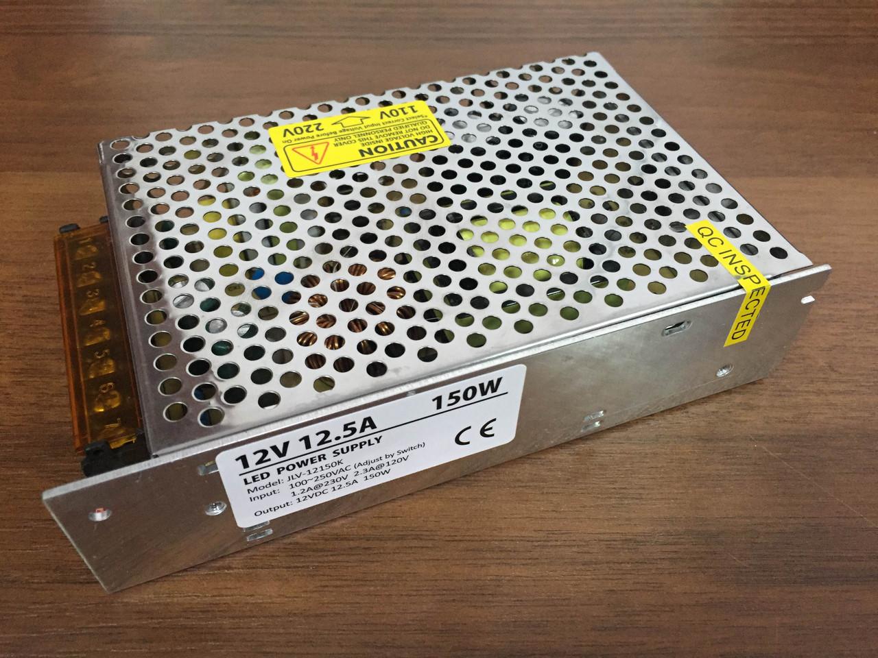 Трансформатор JINGBO 150W внутренний