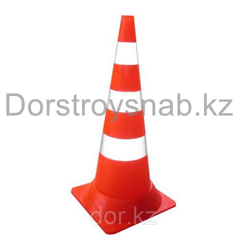 Конус сигнальный  резиновый 750 с утяжелителем КС дорожный +77079960093