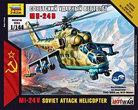 Сборная масштабная модель Вертолет ударный МИ-24 В, Zvezda, 1/144