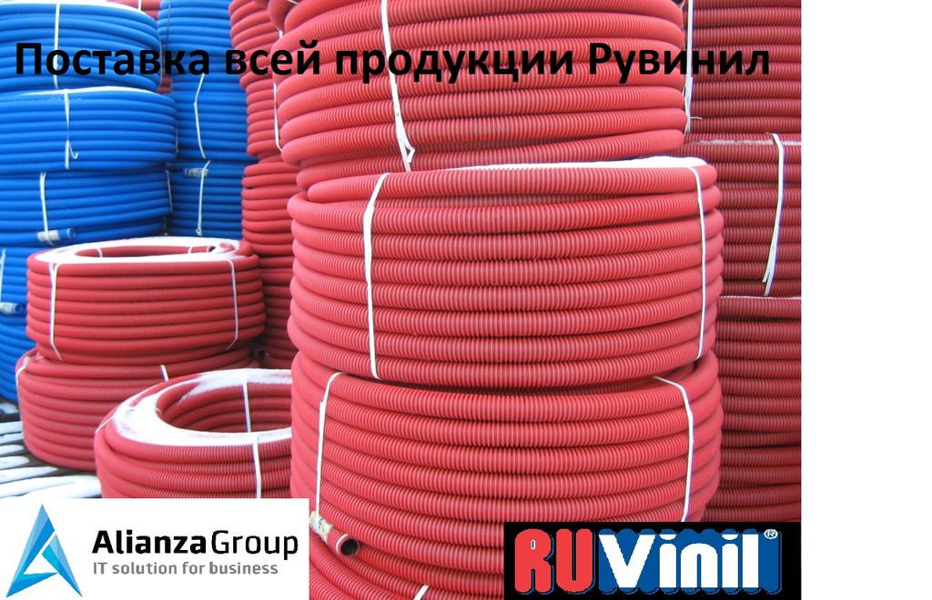 Склад и отгрузка продукции Русвинил (Трубы двустенные ПНД/ПВД)