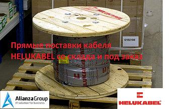 Поставка кабеля HELUKABEL 1