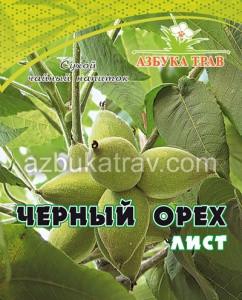 Черный орех, лист, 25гр