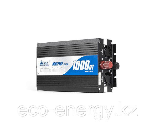 Инвертор SVC 1500 Вт, 12 В